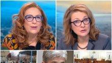 Политолози с ексклузивен коментар - ще успее ли вотът на недоверие и какво се случва след ареста на Нено Димов