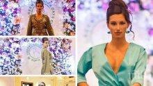 Признание: Мисис България 2019 ще краси подиума на Milano Fashion Week