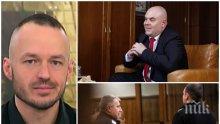 Политологът Стойчо Стойчев със силни думи за Иван Гешев след ареста на Нено Димов: Влиза с летящ старт