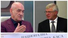 КРАЙ НА МАНДАТА: Д-р Дечев хвърля оставка като шеф на НЗОК с остри думи срещу министър Ананиев