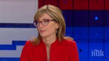 Екатерина Захариева проговори: Ето какво се очаква от патриотите след оставката на Нено Димов