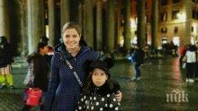 НЕЗАБРАВИМО ПЪТУВАНЕ: Приятелка подари екскурзия до Рим на Алекс Сърчаджиева и дъщеря й - ето какво притесни вдовицата на Иван Ласкин
