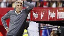 Барселона с нов треньор. Той е...