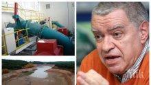 ГЛАСЪТ НА РАЗУМА: Проф. Михаил Константинов обясни какво да се прави с язовирите, за да няма водни кризи