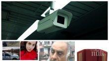 ПОСЛЕДНИ МИГОВЕ: Камери заснели Андреа от Галиче часове преди клането
