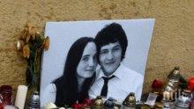 Един от убийците на словашкия журналист Ян Куциак се призна за виновен