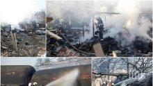 Волтова дъга предизвикала взрива и трагедията в Хитрино