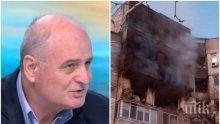 ГОРЕЩА ТЕМА: Проф. Николай Радулов разкри ужасяващи факти за взрива във Варна - жертвите са на парчета и идентифицирането им е много трудно