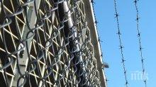 Турция изгражда нови затвори в Еврос и на границата с България