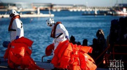 Поредна трагедия с мигранти в Гърция