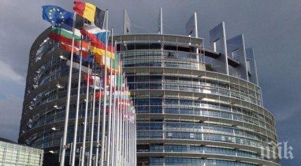 Европарламентът ще обсъди кризата в Близкия изток