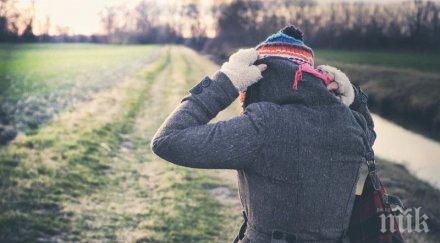 Защо на жените им е по-студено