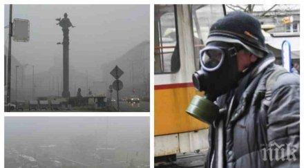 ВАЖНА ПРОГНОЗА: Ето къде в София ще ни трови мръсният въздух следващите дни