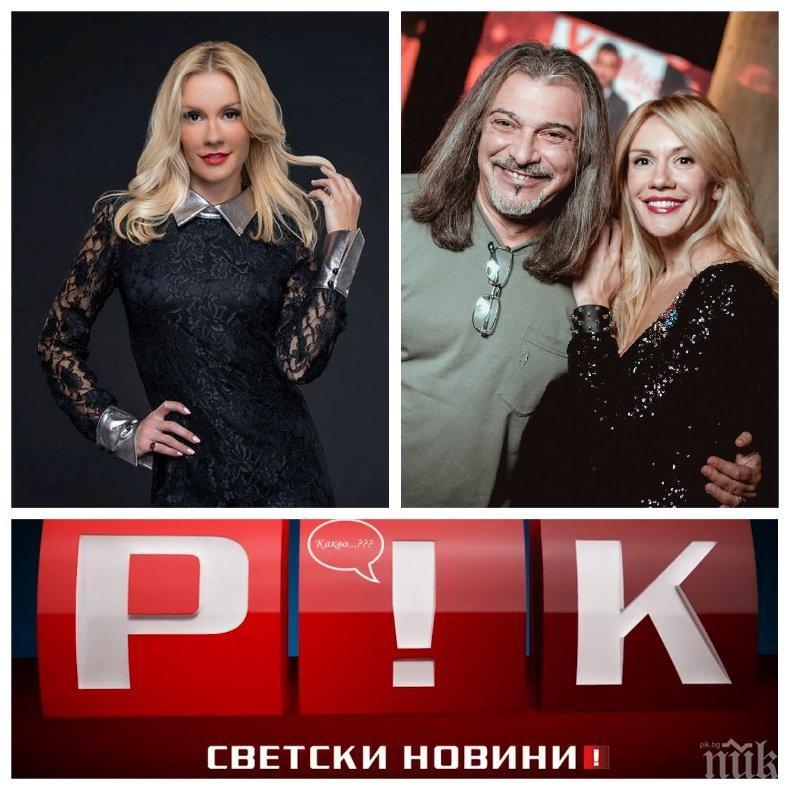 САМО В ПИК TV: Мария Игнатова в опасен флирт с женени мъже - бившата на Рачков на бар с тумба мачовци