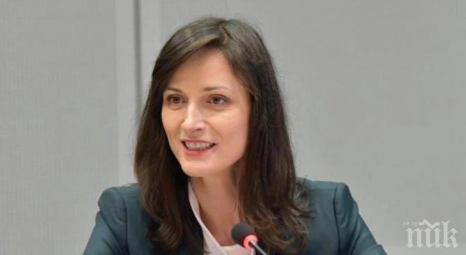 Еврокомисар Мария Габриел: Под 10 от младежите ни имат намерение за собствен бизнес