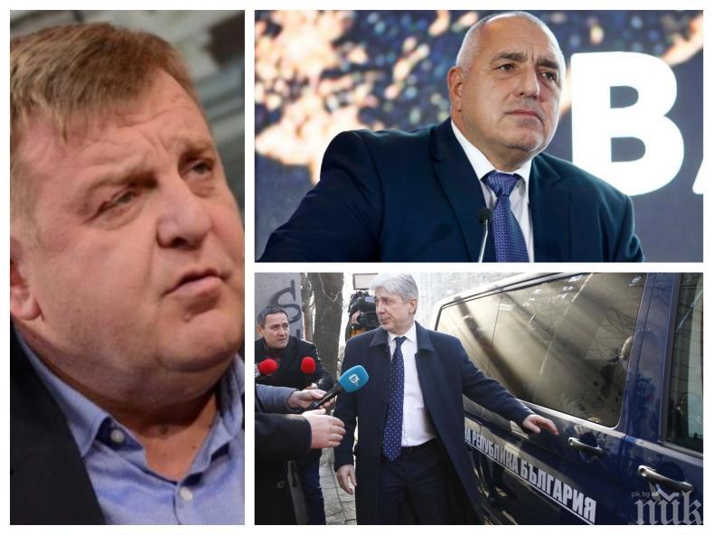 ИЗВЪНРЕДНО В ПИК! Каракачанов се срещна с Борисов, избухна за оставката на Нено Димов: Убийство на една политическа кариера...