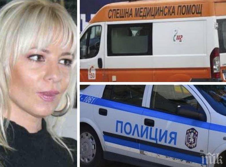 ТРАГЕДИЯ: Самоуби се братът на Нона Йотова