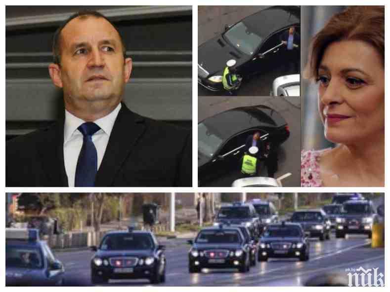 Екшънът с НСО влиза в парламента: ДПС иска Деси Радева да си плаща охраната и мерцедесите