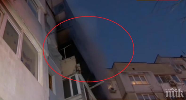 ИЗВЪНРЕДНО: Мощен взрив в жилищен блок във Варна! 11 души са в болница, един човек се издирва