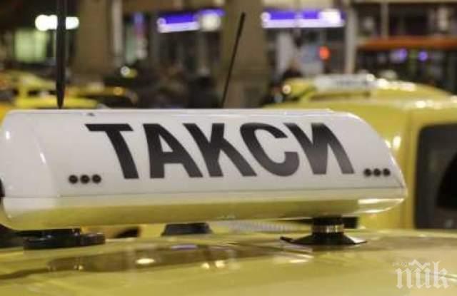 НА КУРОРТ: Пиян клиент задигна такси в София, спипаха го по пътя за Велинград