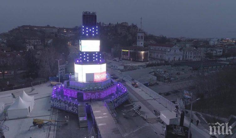 Пловдив закри Европейската културна столица