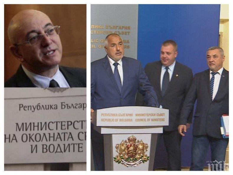 ПЪРВО В ПИК TV: ВМРО предложи Емил Димитров за стола на Нено Димов - Ревизоро става Язовиро (ОБНОВЕНА)