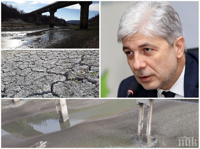 САМО В ПИК! НОВА БОМБА: Безхаберието източи и шестия по големина язовир в България. Задава се криза, по-страшна от пернишката (СНИМКИ/ВИДЕО)