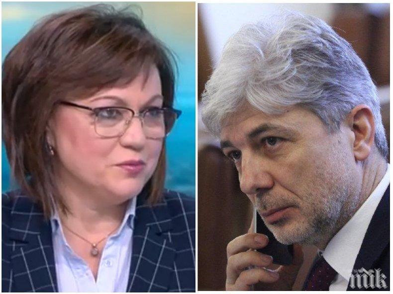 Корнелия Нинова го удари на молби и сметки преди вота на недоверие! БСП чака помощ от ДПС и Марешки