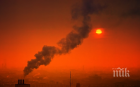 Перник иска втора станция да мери чистотата на въздуха