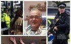 Българинът Николай Живков обвинен за убийството на свой сънародник в Лондон