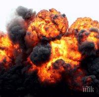опасност замърсяване експлозията химически комбинат испания