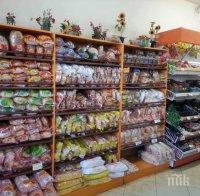 цените хранителните магазини ямбол космически ходят пазар бургас
