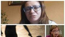 СЛЕД СРЕЩАТА: Проговори майката на отнетото в Германия българче