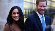 Канадците не искат да плащат сметката за престоя на принц Хари и Меган