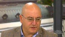 ИЗВЪНРЕДНО В ПИК TV: Емил Димитров-Ревизоро обеща пълна ревизия на язовирите, предлага пост на Ивелина Василева (ОБНОВЕНА)