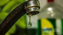 Приключи ремонтът на водопровода в Шумен - от утре пускат водата