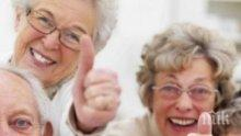 КРИСТАЛНО ЯСНО: Ако имате пари, ще живеете дълго