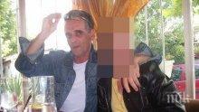 ОТ ПОСЛЕДНИТЕ МИНУТИ: МВР изнесе горещи подробности за убийството на българина в Лондон