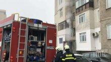 Пожар пламна в блок в Казанлък