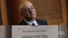 ПЪРВО В ПИК TV: Депутатите избраха Емил Димитров-Ревизоро за министър на околната среда и водите (ОБНОВЕНА)