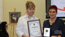 Община Тетевен раздаде годишните си награди