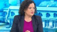 ПОД ЛУПА: Ивелина Василева отказа на Ревизоро, направи експертен анализ - защо ВиК холдингът е важен за държавата