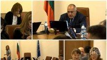 ИЗВЪНРЕДНО В ПИК TV: Борисов с първи задачи към Ревизоро - ето какво спешно трябва да направи новият министър (ОБНОВЕНА/СНИМКИ)