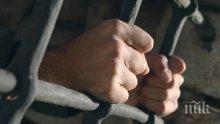 Оставиха в ареста французина, блудствал с три момичета