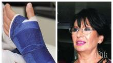 ПРОИЗШЕСТВИЕ: Йорданка Христова падна и си счупи ръката! Голямата певица едва успяла да си запази гръбнака