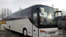 Села в общините Полски Тръмбеш и Павликени остават без транспорт