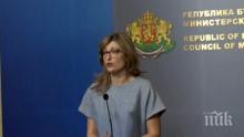 ПЪРВО В ПИК TV! Захариева командирова консула да решава проблема с отнетото българче в Германия (ОБНОВЕНА)