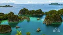Два острова в Индонезия са под вода