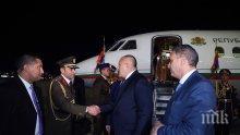 ПЪРВО В ПИК TV! Борисов пристигна в Египет за важна среща (СНИМКИ)