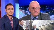 Социолог с горещ анализ за трусовете в екоминистерството след ареста на Нено Димов и новата кандидатура за поста му